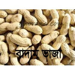 Badam/Peanuts ( With Shell ) 1 KG.