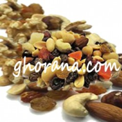 Fruity Mixed Nut 1 KG.