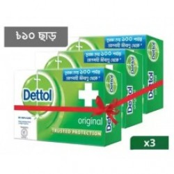 Detol Soap Original Value Pack 75 gm 3 Pcs