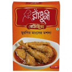 Radhuni Chicken Masala pack 100 gm