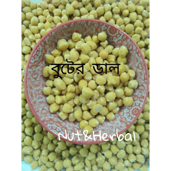 Booter Dal 1 KG.